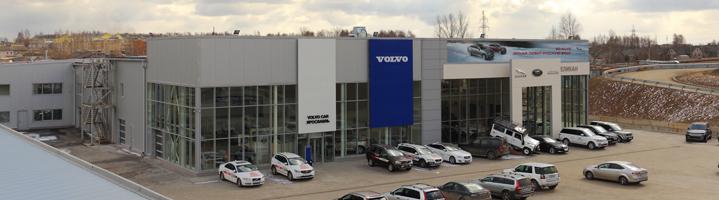 Автосалоны Volvo LandRover